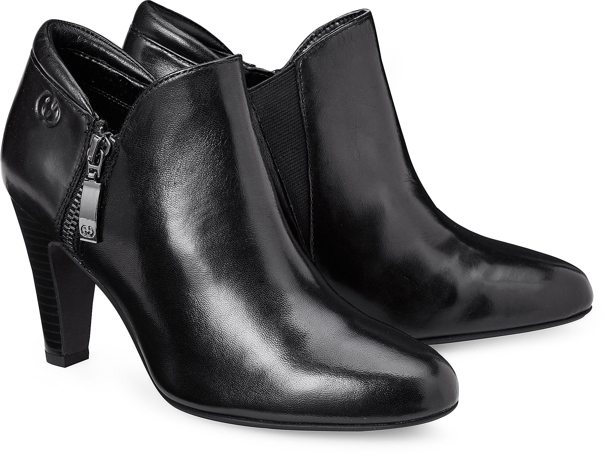 Aquazzura, Geox & Fersengold Schuhe Finden Sie Ihr