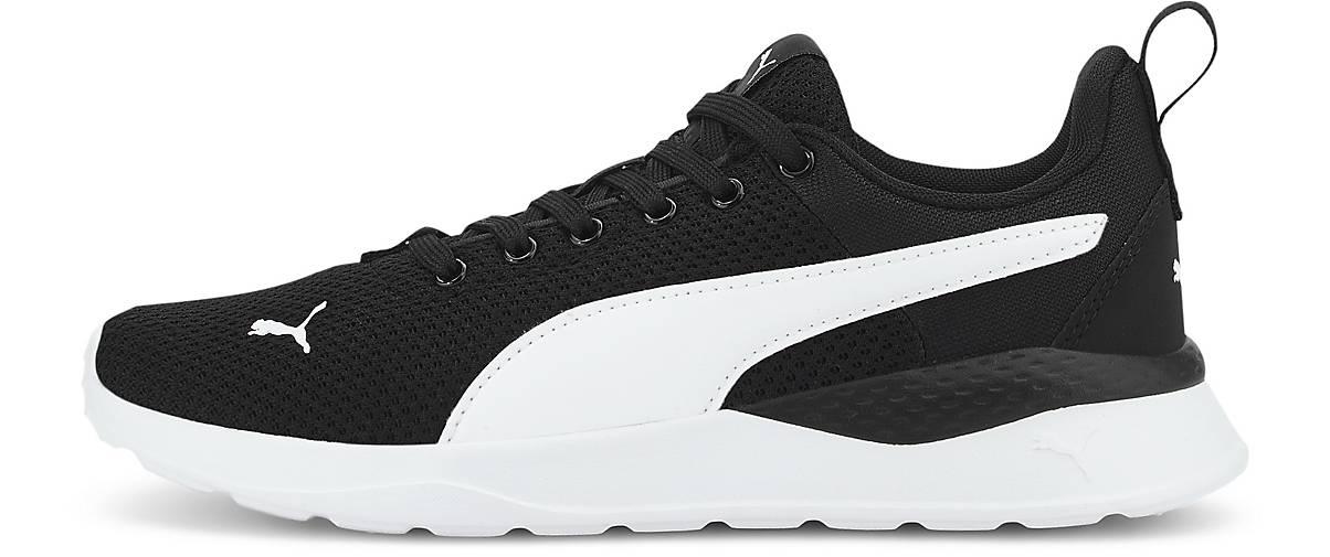 Sneaker ANZARUN LITE JR